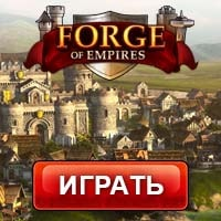 200x200 Forge of Empires