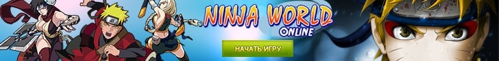 игра mmorpg Ninja World