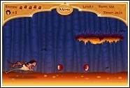 Аладдин Полет на ковре