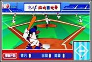 Бейсбол Микки